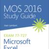 MOS Excel 2016